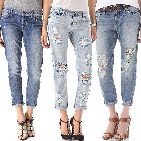 jeans-boyfriend